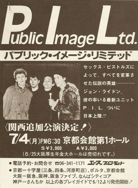 Kyoto, Shigaku Kaikan, Japan, July 4th 1983  Flyer